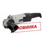 Элпром ЭМШУ- 1700/180