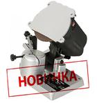 Элпром ЭМЗ-120