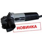 Элпром ЭМШУ- 1400/125