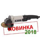 Элпром ЭМШУ- 1500/125CE