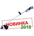 Элпром ЭТЭ-1300