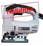 Элпром ПЛЭ-105