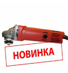 Ижмаш Industrialline SU - 950/115