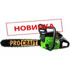 Procraft K 450 2x2