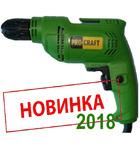 Procraft PS-700