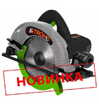 Stromo SC-2050